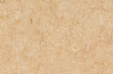 Giallo Atlantide - polished